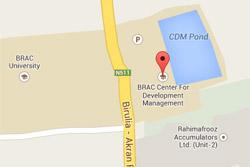 BRAC Centre For Development Management (BCDM)